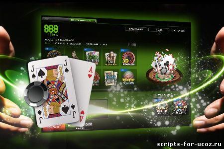 Онлайн казино на юкозе игровые автоматы онлайн бесплатно играть без регистрации все