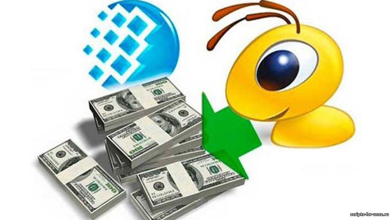 Как вывести деньги с форекса на вебмани