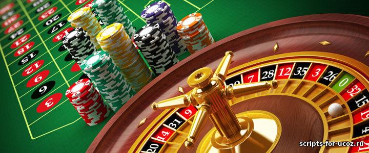 Скрипты онлайн казино для ucoz игровые автоматы житомир