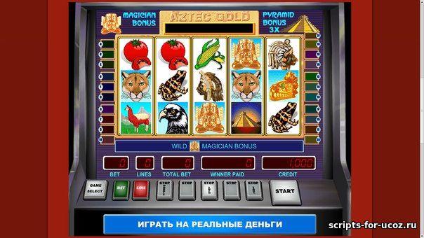 Игровые автоматы для ucoz игровые автоматы в г.сафоново