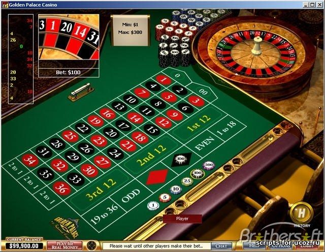 Обыграть казино реально выиграть лучшие казино играть онлайн