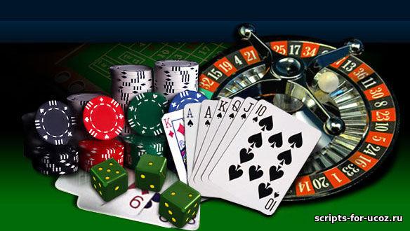 Способы выйгрыша в онлайн казино скачать игровые слот автоматы