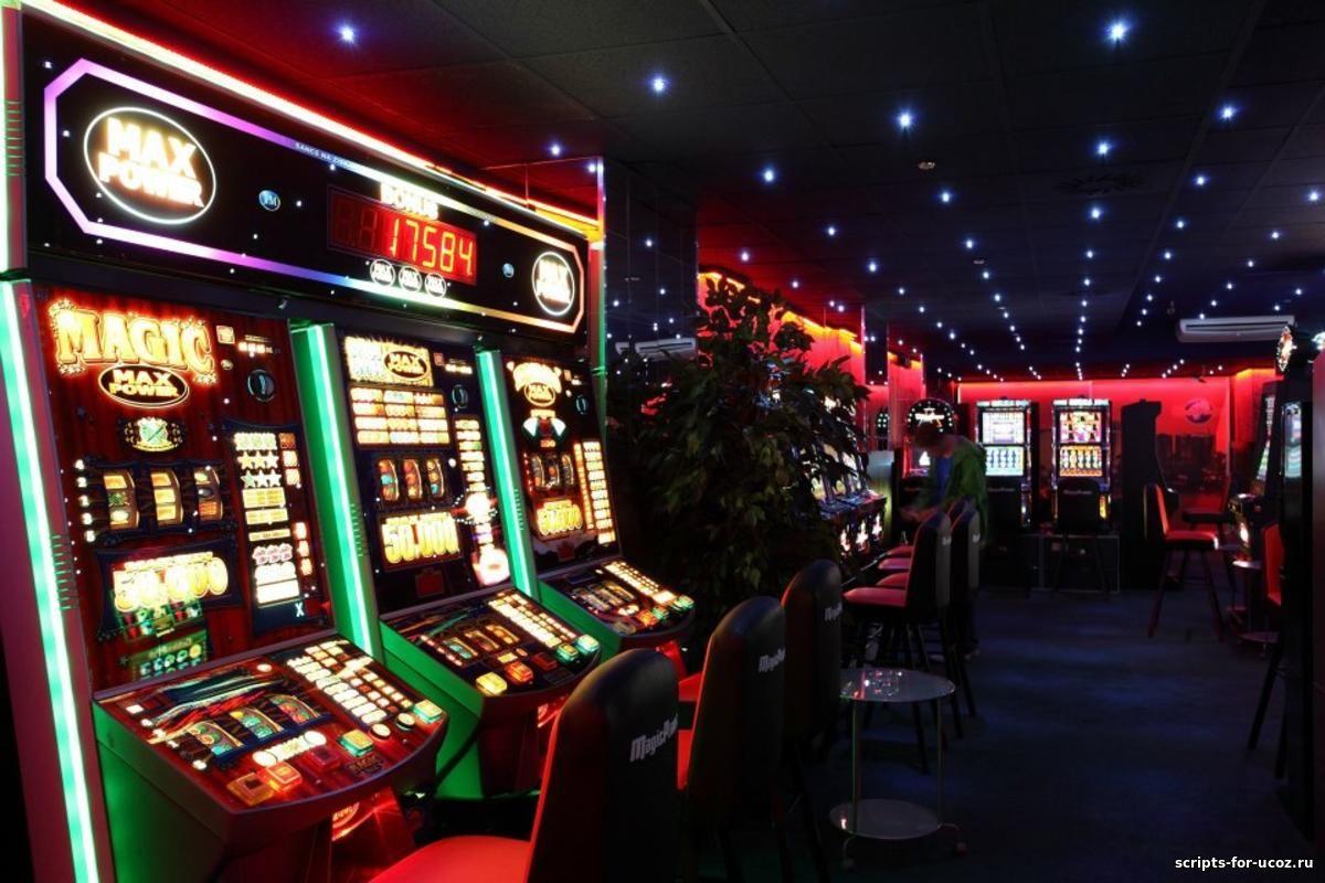 Юао автоматов в выемка игровых