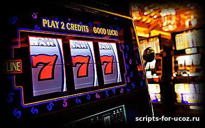 Шаблон игровые автоматы для ucoz игровые автоматы 777 онлайн без регистрации