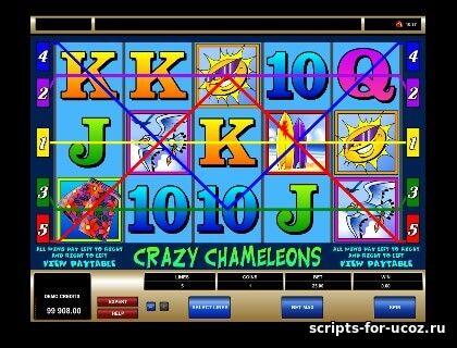 Crazy chameleons игровые автоматы на деньги игровые автоматы pong