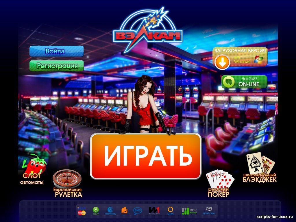 Игровые автоматы в нете поиграть игровые автоматы играть бесплатнобелатра