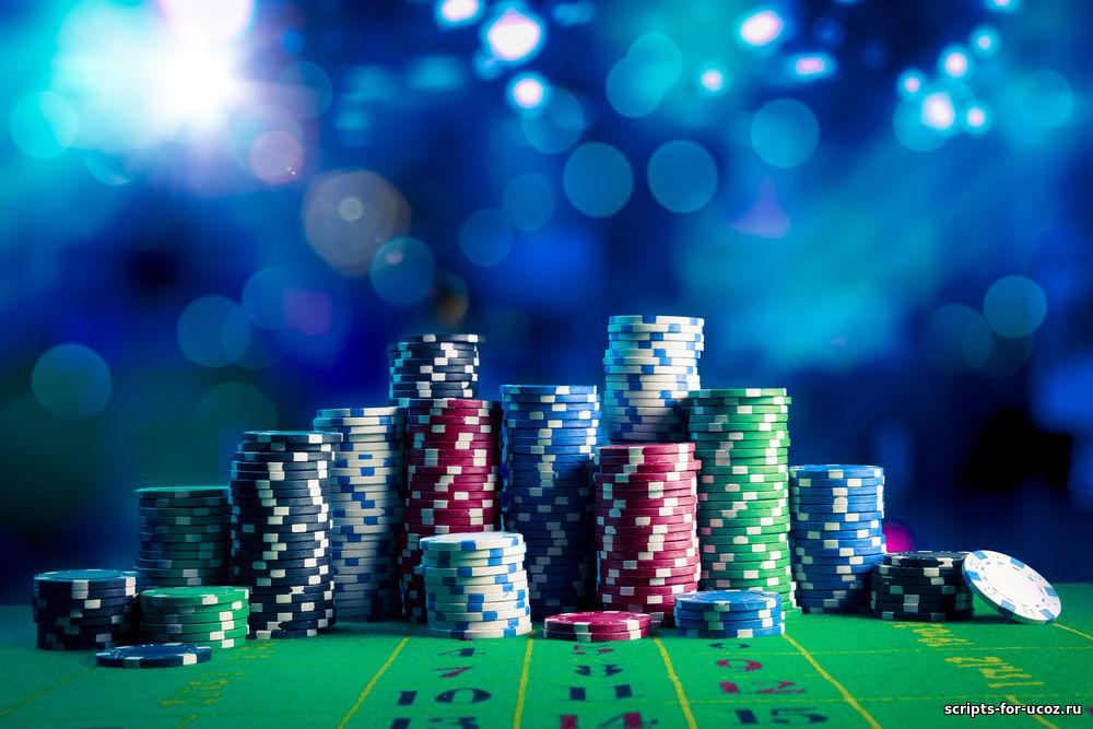 Можно ли выиграть деньги в онлайн-казино