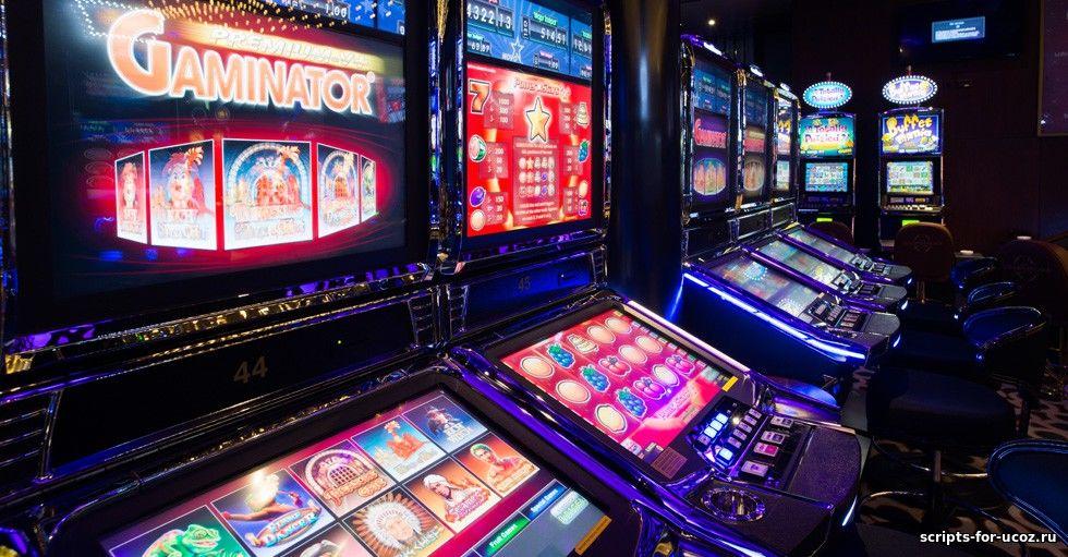 Шаблон игровые автоматы для ucoz играть в игровые автоматы sizzling бесплатно и без регистрации