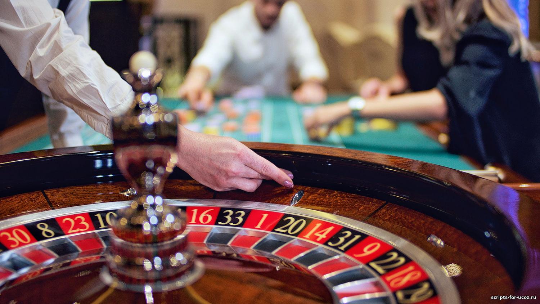 казино где можно выиграть деньги