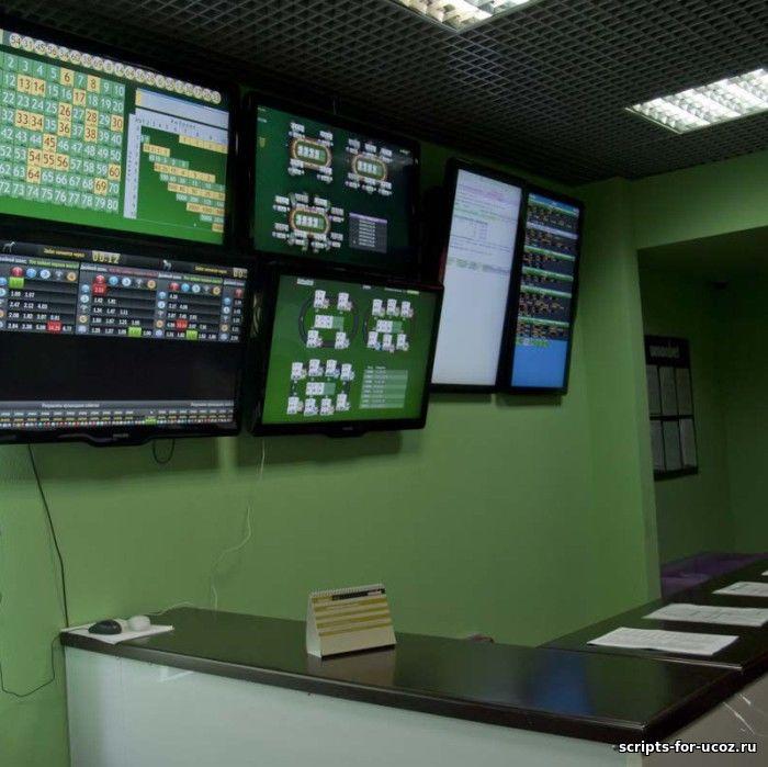 Шаблон прогнозов на спорт для ucoz