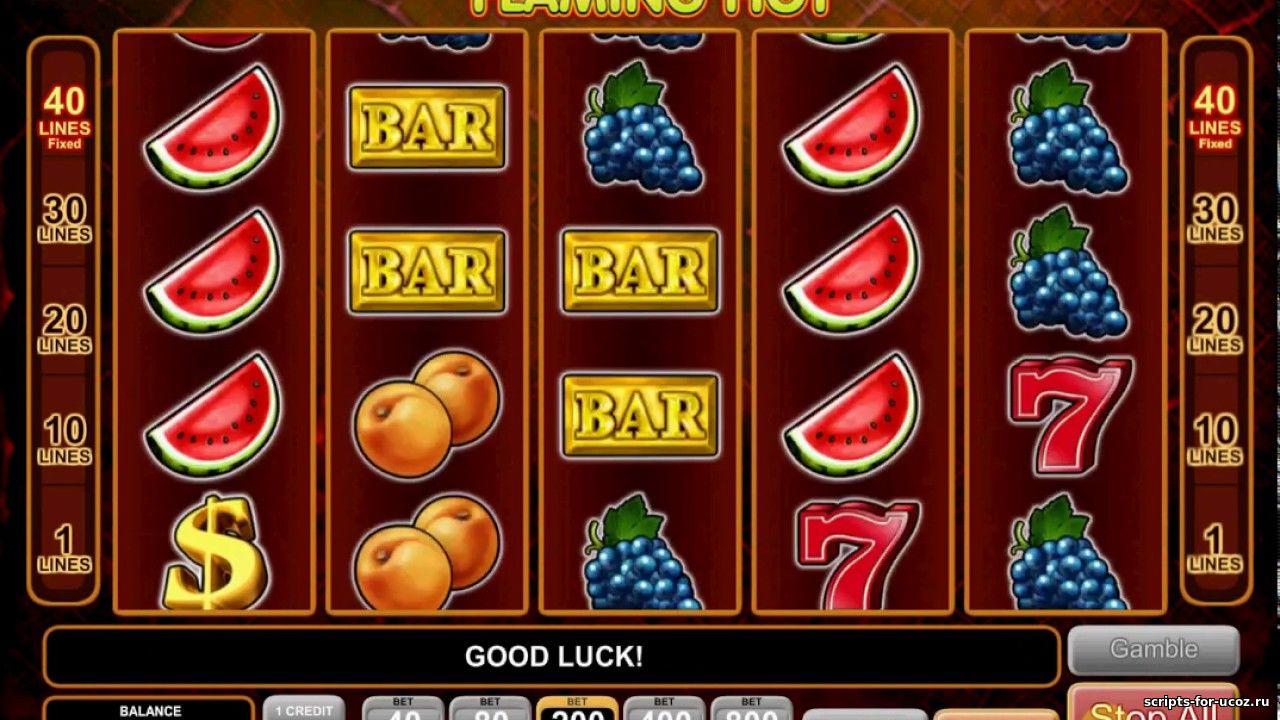официальный сайт можно ли выиграть в казино 777 отзывы