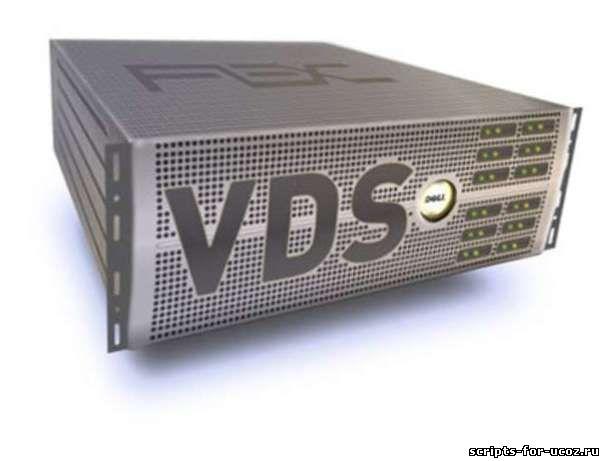 Vps сервер с тестовым периодом для форекс