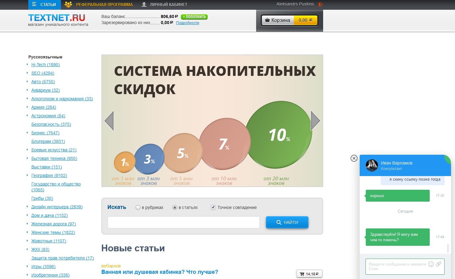 Скачать Вконтакте на компьютер Windows 7, 8, 10 бесплатно