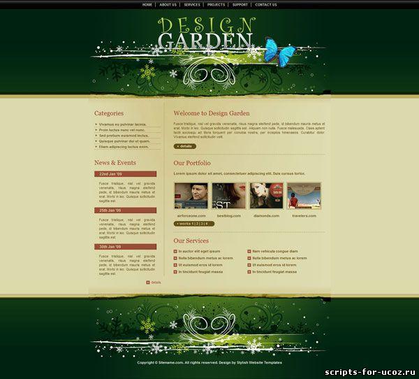 Купить дизайн сайта