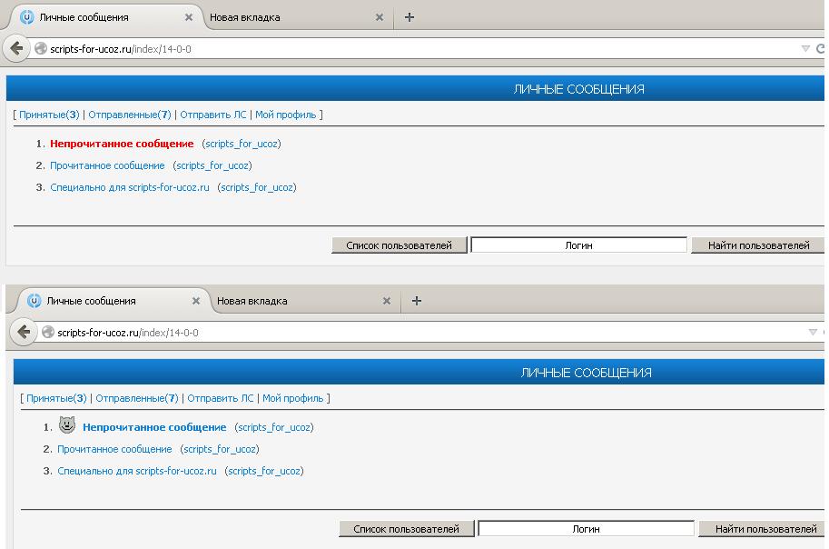 Как сделать блок на сайте ucoz хостинг icq чатов низкие цены