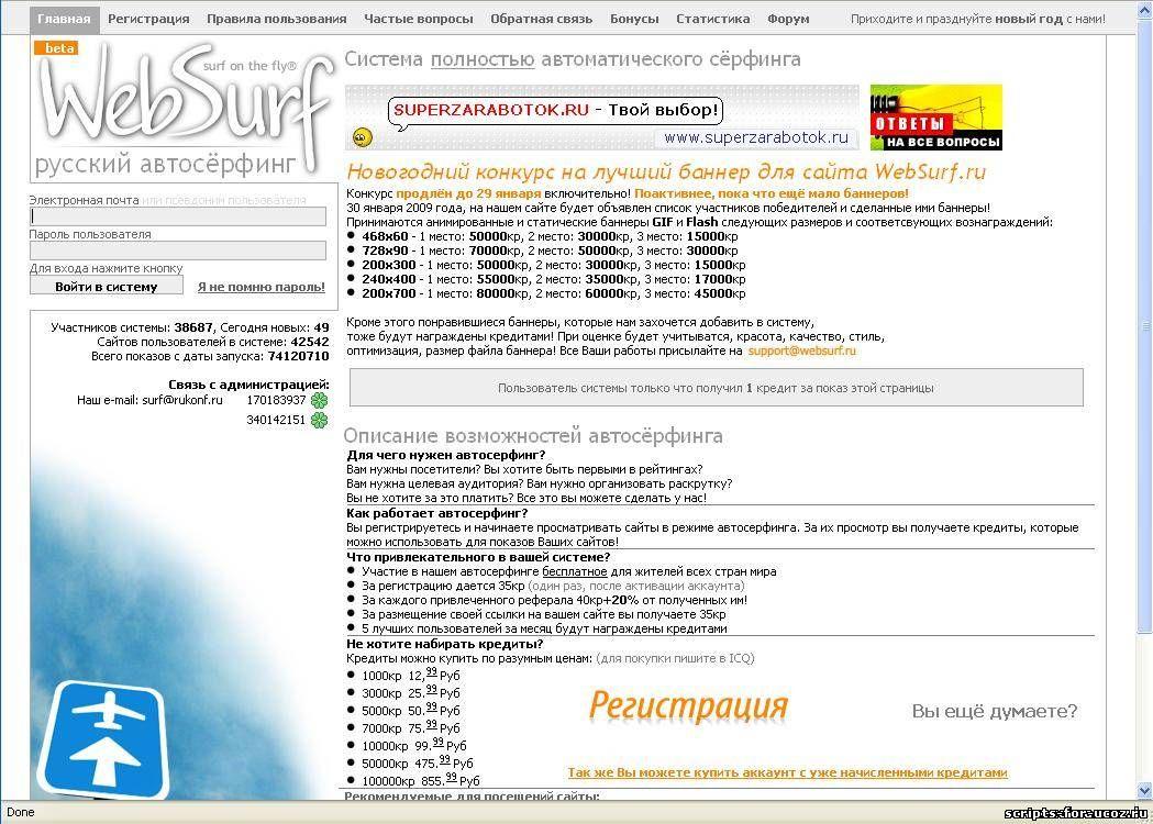 5a1c43037eb8 Скрипты uCoz html коды дизайны шаблоны - Скрипты для uCoz, Шаблоны ...