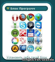 Шаблон Сайта Vkontakte Html