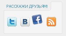 Как на сайте юкоз сделать икоку рассказать друзьям сайты агенств недвижимости в севастополе